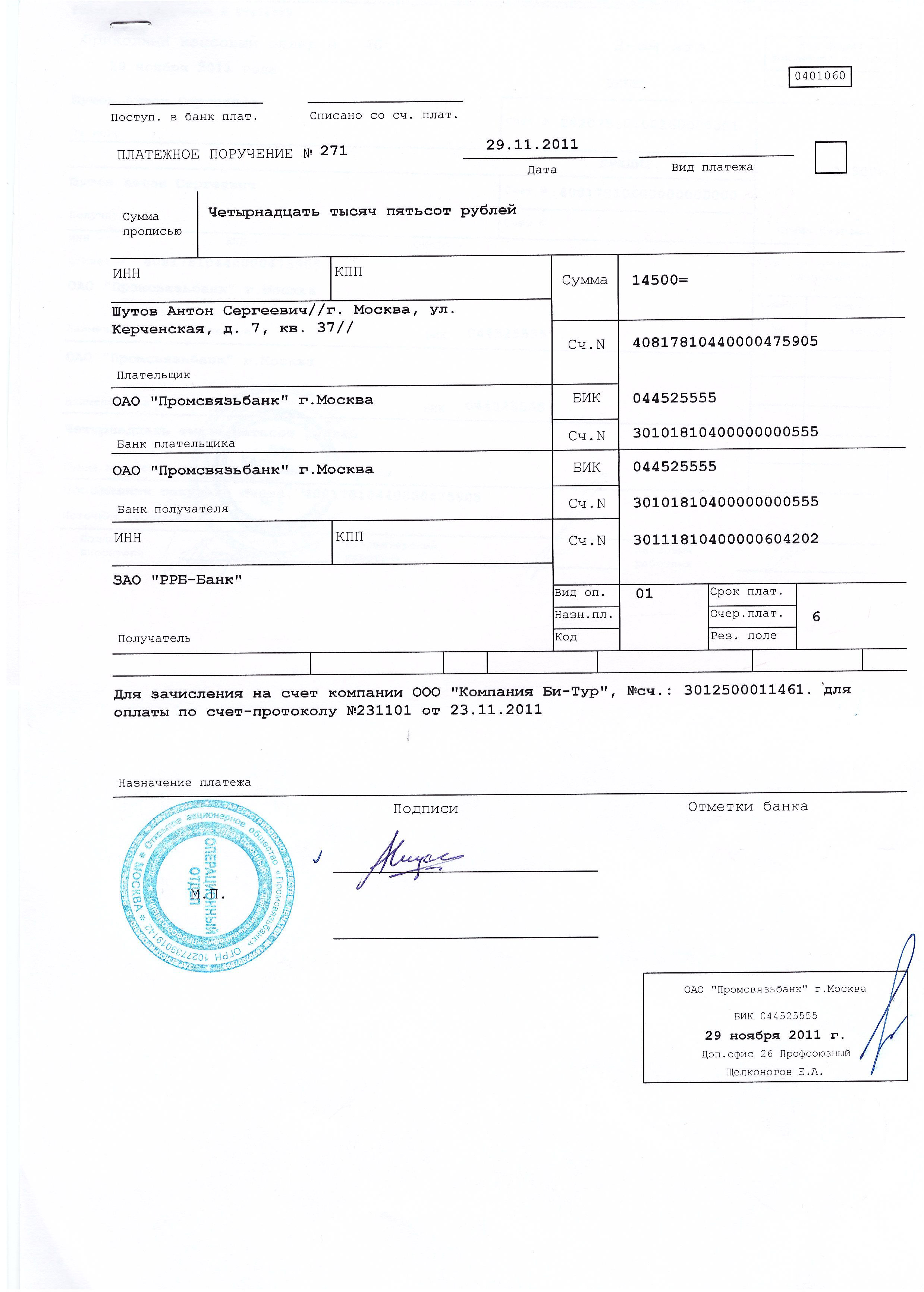 davka: санатории белоруссии наличие мест в июле