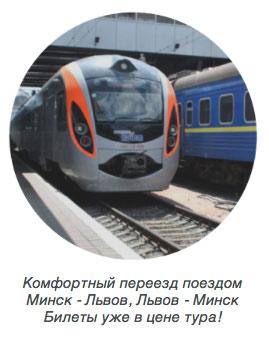 Движение автобуса запорожье москва