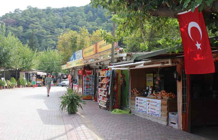 Магазин в Чирали